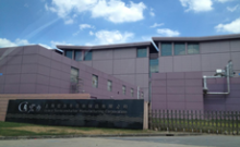 上海宏力半导体制造有限公司冷却水热必威体育娱乐网址、烟气热必威体育娱乐网址系统
